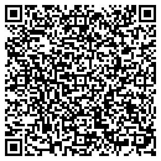 QR-код с контактной информацией организации ПЕЙНТАГОН