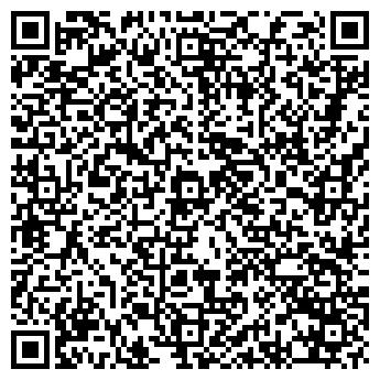 QR-код с контактной информацией организации РОСПЕЧАТЬ КОПЕЙСКИЙ ФИЛИАЛ