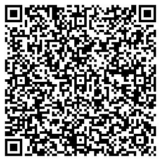 QR-код с контактной информацией организации ЖСК ЮБИЛЕЙНЫЙ