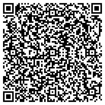 QR-код с контактной информацией организации МАСТЕРСКАЯ УСПЕХА