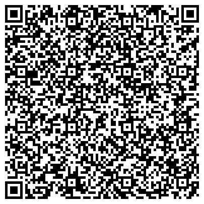 QR-код с контактной информацией организации КОМПЛЕКСНЫЙ ЦЕНТР СОЦИАЛЬНОГО ОБСЛУЖИВАНИЯ НАСЕЛЕНИЯ Г.КОПЕЙСКА МУ