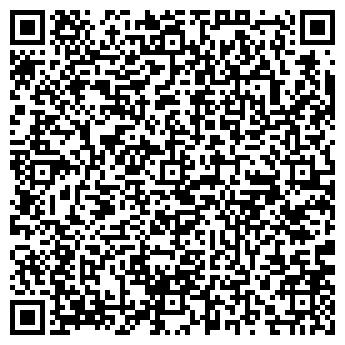 QR-код с контактной информацией организации ЛОНДА САЛОН-ПАРИКМАХЕРСКАЯ