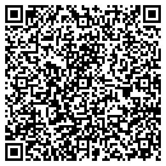 QR-код с контактной информацией организации ОКНОФФ ООО