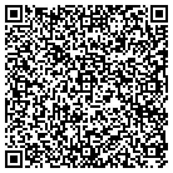 QR-код с контактной информацией организации ВОДОЛЕЙ АВТОСЕРВИС
