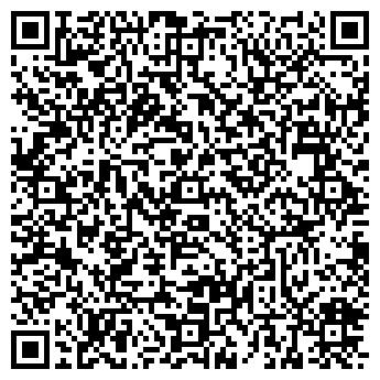 QR-код с контактной информацией организации НИКАС-ЭВМ МАГАЗИН