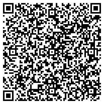 QR-код с контактной информацией организации ТЕПЛО И СЕРВИС ООО