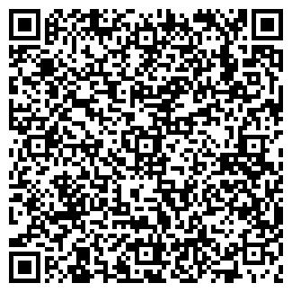 QR-код с контактной информацией организации ФАТИМА МАГАЗИН