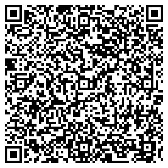 QR-код с контактной информацией организации ФОРЕО-ЭКСПРЕСС ООО