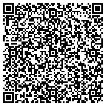 QR-код с контактной информацией организации МУЗЫКАЛЬНАЯ ШКОЛА №1