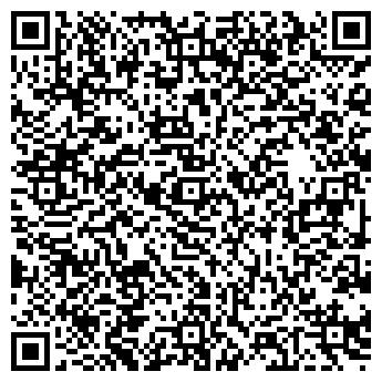 QR-код с контактной информацией организации КОМПЬЮТЕРЫ ДЛЯ ВСЕХ
