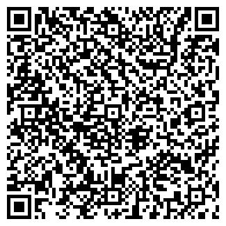 QR-код с контактной информацией организации МАГАЗИН №158