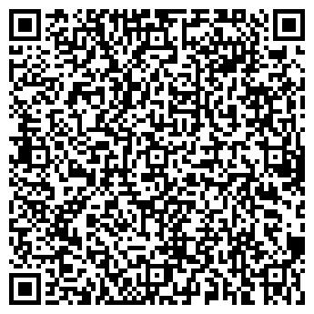 QR-код с контактной информацией организации ЦЕХ МЯСНЫХ ПОЛУФАБРИКАТОВ
