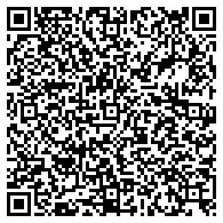 QR-код с контактной информацией организации ТЕХНОПАРК ПКФ