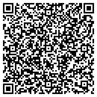 QR-код с контактной информацией организации КОМПИЛАЙН