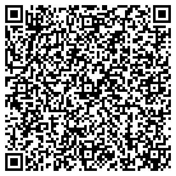 QR-код с контактной информацией организации ВЕРБЕНА-ГИДРОСЕРВИС ООО