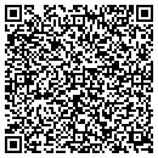 QR-код с контактной информацией организации СИГМА ТПК