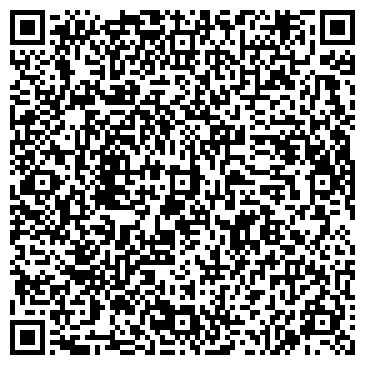 QR-код с контактной информацией организации ОАО КАПИТАЛЬНАЯ ШАХТА ОАО ЧЕЛЯБИНСКАЯ УГОЛЬНАЯ КОМПАНИЯ