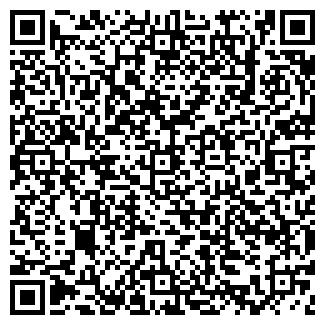 QR-код с контактной информацией организации ЛИТОБУВЬ ООО