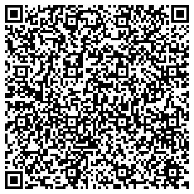 QR-код с контактной информацией организации ЮЖНОУРАЛЬСКИЙ АДВОКАТСКИЙ ЦЕНТР ЧЕЛЯБИНСКОЙ ОБЛАСТИ, ФИЛИАЛ №21