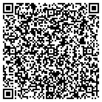 QR-код с контактной информацией организации KODAK ФОТОМАГАЗИН
