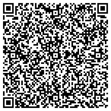 QR-код с контактной информацией организации ИП САЛИХОВА ФЛЮЗА ХАБУЛЛОВНА