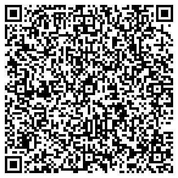 QR-код с контактной информацией организации ЦЕХ ПРОЕКТНО-КОНСТРУКТОРСКОГО БЮРО