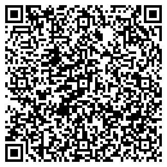 QR-код с контактной информацией организации ВАЛЕРИЯ КАФЕ