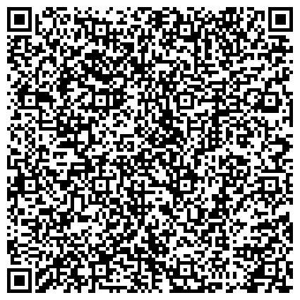 QR-код с контактной информацией организации КОМПЛЕКСНЫЙ ЦЕНТР СОЦИАЛЬНОГО ОБСЛУЖИВАНИЯ НАСЕЛЕНИЯ КОРКИНСКОГО МУНИЦИПАЛЬНОГО РАЙОНА МУСЗ