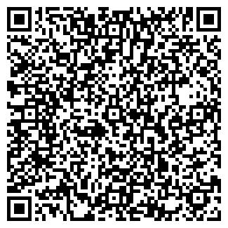 QR-код с контактной информацией организации НЕФТЬТРАНСАВТО
