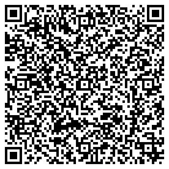 QR-код с контактной информацией организации ДИНАМО КОРКИНСКИЙ ЗАВОД ЗАО, ЗАО