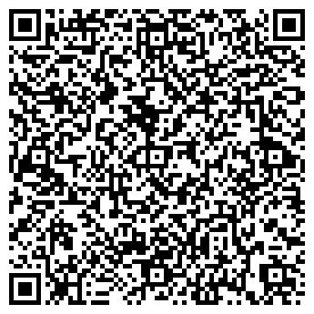QR-код с контактной информацией организации ООО УРАЛТЕХТРУБСЕРВИС
