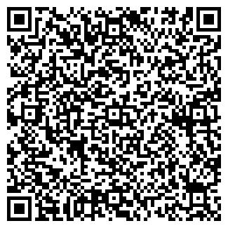 QR-код с контактной информацией организации БЕРЕЗКА ЛЫЖНАЯ БАЗА