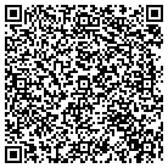 QR-код с контактной информацией организации ВАЛЕРИЯ МАГАЗИН
