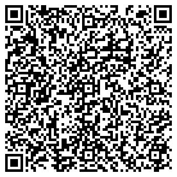 QR-код с контактной информацией организации У РАИСЫ ПАРИКМАХЕРСКАЯ