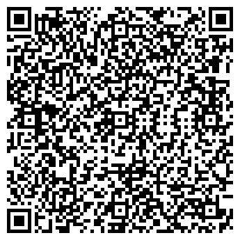 QR-код с контактной информацией организации КАМЕННАЯ ЛАВКА