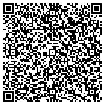 QR-код с контактной информацией организации УРАЛЦЕМЕНТ ОАО