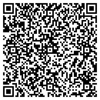 QR-код с контактной информацией организации ОКЛЕРТ ООО