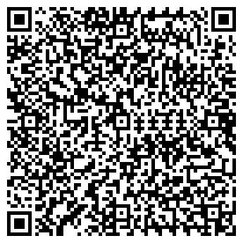 QR-код с контактной информацией организации УРАЛОЧКА АТЕЛЬЕ