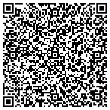 QR-код с контактной информацией организации №11 СРЕДНЯЯ ОБЩЕОБРАЗОВАТЕЛЬНАЯ ШКОЛА