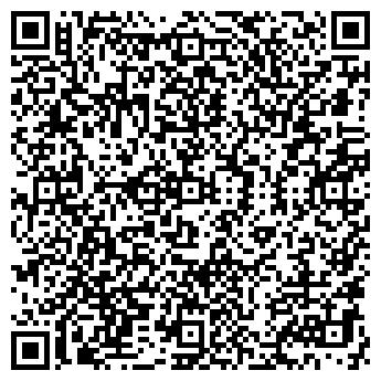 QR-код с контактной информацией организации КРИСТАЛЬНАЯ ВОДА