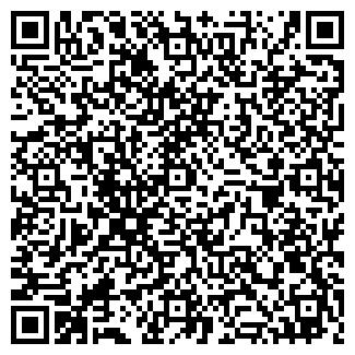 QR-код с контактной информацией организации АВТО-РАДИО