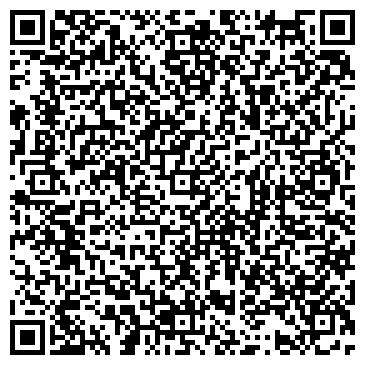 QR-код с контактной информацией организации ОБЛАСТНАЯ СТАНЦИЯ ПЕРЕЛИВАНИЯ КРОВИ №5 ГУЗ