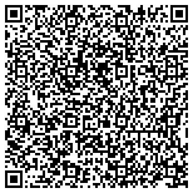 QR-код с контактной информацией организации УРАЛСТАЛЬКОНСТРУКЦИЯ ТРЕСТ ЗАО КРАСНОТУРЬИНСКИЙ ФИЛИАЛ