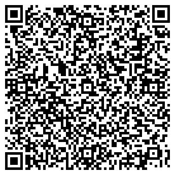 QR-код с контактной информацией организации КРАСНОТУРЬИНСК-6