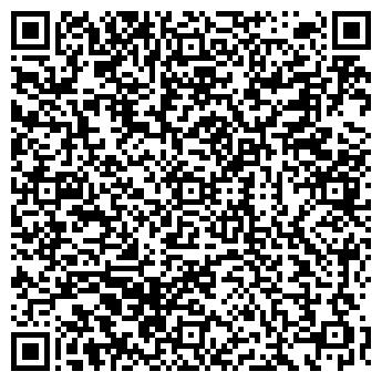 QR-код с контактной информацией организации КРАСНОТУРЬИНСК-3
