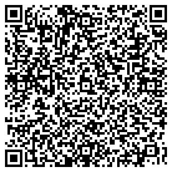 QR-код с контактной информацией организации КРАСНОТУРЬИНСК-8