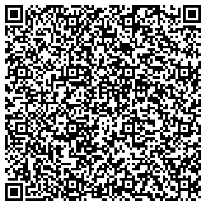 QR-код с контактной информацией организации СПУТНИК ЕКАТЕРИНБУРГСКОЕ БЮРО МЕЖДУНАРОДНОГО ТУРИЗМА ООО ПРЕДСТАВИТЕЛЬСТВО