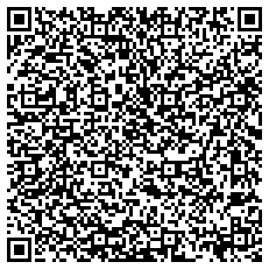 QR-код с контактной информацией организации УРАЛЬСКИЙ БАНК СБЕРБАНКА № 8583/029 ОПЕРАЦИОННАЯ КАССА