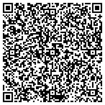 QR-код с контактной информацией организации № 6 СПЕЦИАЛЬНАЯ КОРРЕКЦИОННАЯ