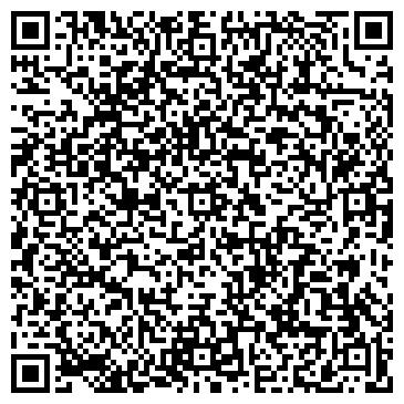 QR-код с контактной информацией организации КРАСНОТУРЬИНСКА АДВОКАТСКАЯ КОНТОРА № 2